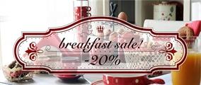 Εικόνα για τον κατασκευαστή Breakfast sale!